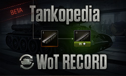 WoT-Record - International World of Tanks replay database